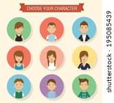flat character icons. vector... | Shutterstock .eps vector #195085439