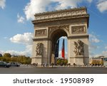 arc de triomphe  paris  france  ... | Shutterstock . vector #19508989