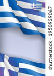banner in greece patriotic... | Shutterstock .eps vector #1950939067