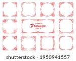 vector set of oriental art for... | Shutterstock .eps vector #1950941557