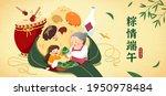 asian grandmother teaches the... | Shutterstock .eps vector #1950978484