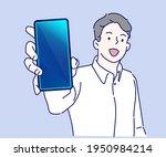 cheerful man raised his hand to ...   Shutterstock .eps vector #1950984214