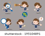 business character   find | Shutterstock .eps vector #195104891