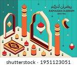 ramadan kareem background... | Shutterstock .eps vector #1951123051