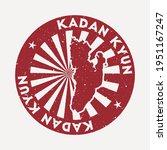 kadan kyun stamp. travel red... | Shutterstock .eps vector #1951167247