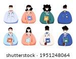 cute cartoon collection of... | Shutterstock .eps vector #1951248064