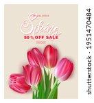 bouquet of tulips on a beige... | Shutterstock .eps vector #1951470484