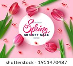 banner for the site with the... | Shutterstock .eps vector #1951470487