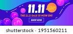 singles day sale banner... | Shutterstock .eps vector #1951560211