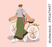 cycling. illustration with a... | Shutterstock . vector #1951674457