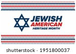 jewish american heritage month. ... | Shutterstock .eps vector #1951800037