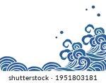 watercolor summer wave... | Shutterstock .eps vector #1951803181