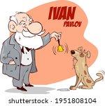 PAVLOV DOG CONDITIONING CARTOON  ILLUSTRATION