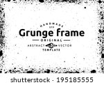abstract grunge frame. vector