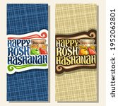vertical banners for jewish... | Shutterstock . vector #1952062801