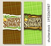 vertical banners for jewish... | Shutterstock . vector #1952065987