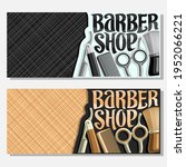 banners for barber shop with... | Shutterstock . vector #1952066221