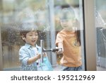 the image of a happy asian kids ...   Shutterstock . vector #195212969