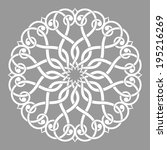 abstract,arabesque,arabian,arabic,art,background,banner,circle,design,ethnic,floral,flower,frame,geometric,girih