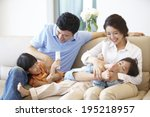 the image of a happy asian... | Shutterstock . vector #195218957