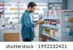 Pharmacy Drugstore  Portrait Of ...