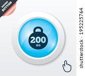 weight sign icon. 200 kilogram  ...