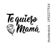 Te Quiero Mama. Lettering....
