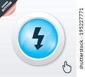 photo flash sign icon....