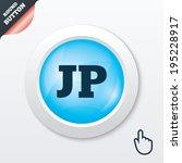 japanese language sign icon. jp ...