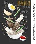 naengmyeon. korean cold noodles....   Shutterstock .eps vector #1952350597