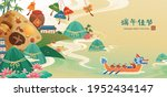 duanwu banner in the concept of ... | Shutterstock .eps vector #1952434147