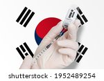 vaccination in south korea.... | Shutterstock . vector #1952489254