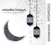 ramadan kareem background with...   Shutterstock .eps vector #1952492311