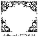 antique style calligraphic... | Shutterstock .eps vector #1952754124