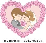 the bride and groom looking... | Shutterstock .eps vector #1952781694