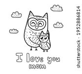 i love you mom coloring page... | Shutterstock .eps vector #1952886814