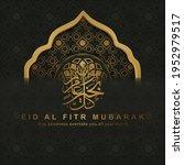 eid al fitr background islamic... | Shutterstock .eps vector #1952979517