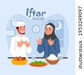 vector illustration of a muslim ... | Shutterstock .eps vector #1953249097