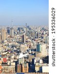 tokyo  japan  january 30  2013... | Shutterstock . vector #195336029