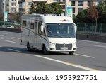 istanbul  turkey   march 11 ... | Shutterstock . vector #1953927751
