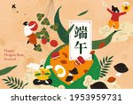 people enjoy giant traditional... | Shutterstock .eps vector #1953959731