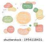 a set of colorful  watercolor... | Shutterstock .eps vector #1954118431