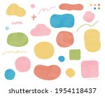 a set of colorful  watercolor... | Shutterstock .eps vector #1954118437