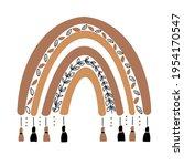 rainbow clip art  rainbow... | Shutterstock .eps vector #1954170547