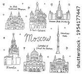 hand drawn doodle sketch of... | Shutterstock .eps vector #1954177447