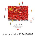 a large group of people are... | Shutterstock .eps vector #1954190107