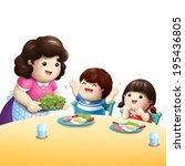 kids love eating vegetable... | Shutterstock . vector #195436805