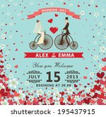 the wedding invitation with... | Shutterstock .eps vector #195437915