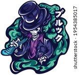 brook one piece anime illutrator | Shutterstock .eps vector #1954385017