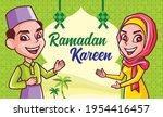 ramadan kareem. cartoon muslim... | Shutterstock .eps vector #1954416457